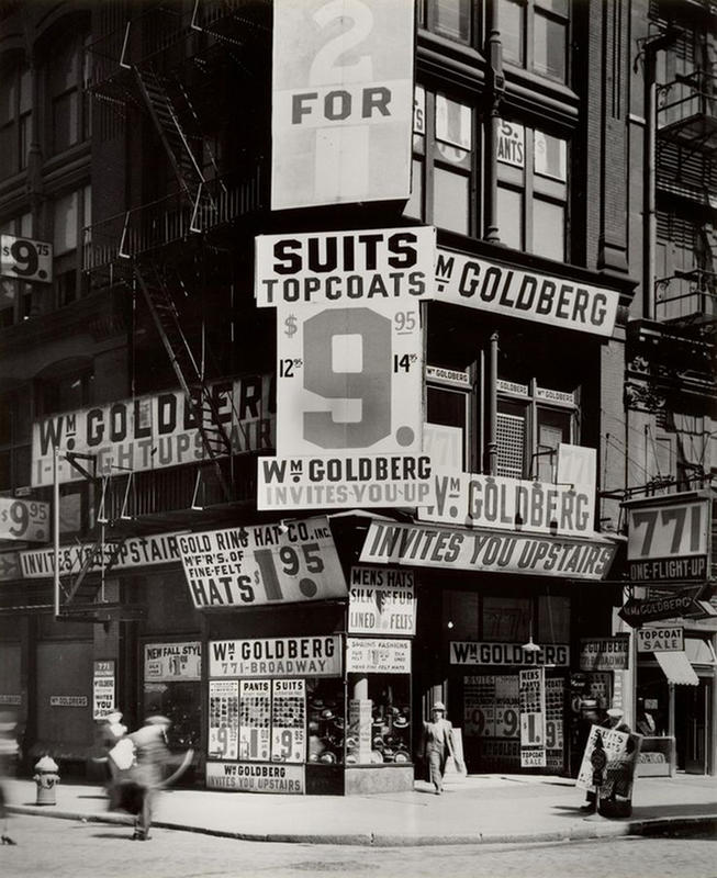 New York architecture 1930s 12
