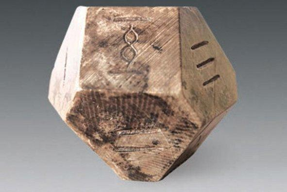 ancient-board-game-1