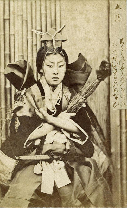 female-samurai-7